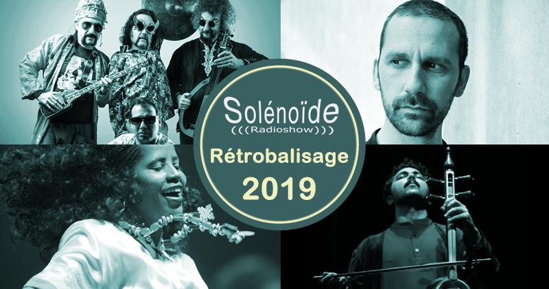 Emission - Solénoïde - Rétrobalisage 2019